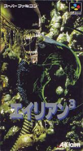 alien 3_front