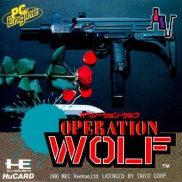 operation wolf pc engine