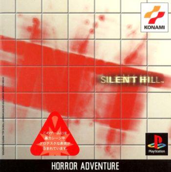 silent hill jp