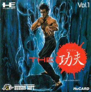 the kung fu china warrior_front
