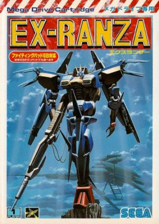 Ex ranza_front